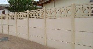Бетонный забор под ключ Москва цена от 2240 руб.